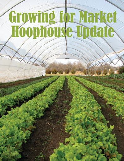 Hoophouse Update book